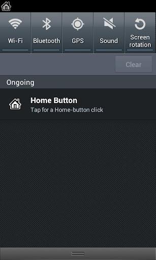 玩免費工具APP|下載Home掣 app不用錢|硬是要APP