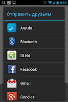 Screenshot of Foto Mix Free