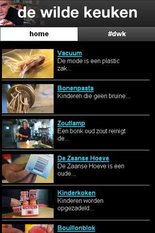 【免費生活App】De Wilde Keuken-APP點子