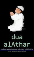 Screenshot of Dua alAthar