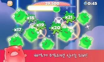 Screenshot of 젤리뽀 for Kakao