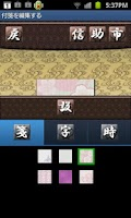 Screenshot of Quick Post Notes in Japanese