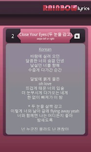 Rainbow Lyrics - screenshot
