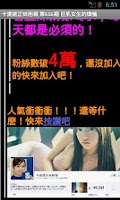 Screenshot of 卡提諾論壇 ck101 Mobile
