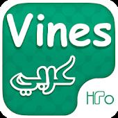 Arab Vines