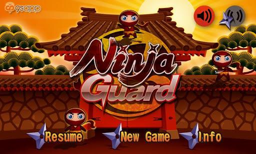 Ninja Guard 忍者保鑣