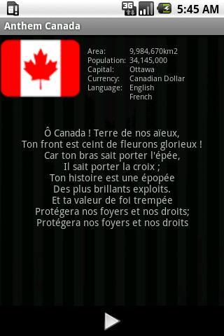加拿大國歌