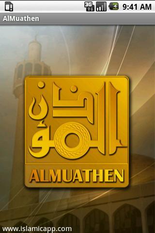 AlMuathen