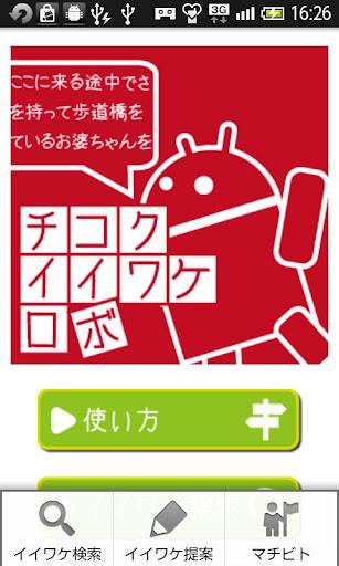 格林童话集第一卷app - APP試玩 - 傳說中的挨踢部門
