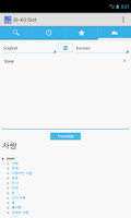 Screenshot of Korean<->Indonesian Dictionary