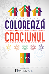Coloreaza Craciunul - screenshot