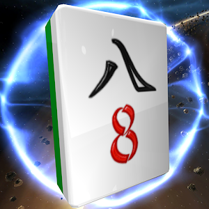 Cover art Anhui Mahjong Solitaire Saga