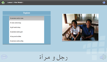 Screenshot of L-Lingo Learn Arabic