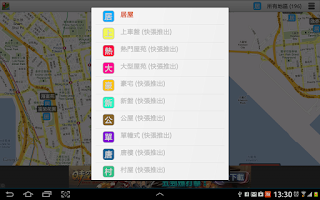 Screenshot of 香港屋苑
