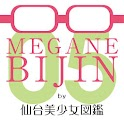 Megane Bijin by Sendai 05 icon