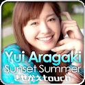 新垣結衣 Sunset Summer [きせかえTOUCH] icon