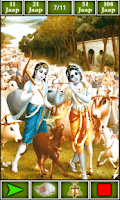Screenshot of Krishna Mantra