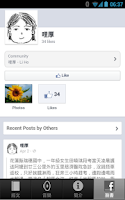 Screenshot of 往生咒