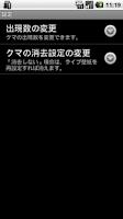 Screenshot of TASKIV LiveWallpaper 004