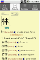 Screenshot of JiShop