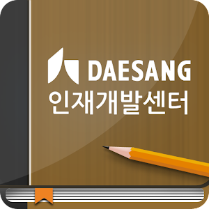 Download 대상 인재개발센터 For PC Windows and Mac