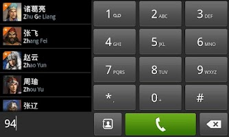 Screenshot of exDialer SGS2 Theme