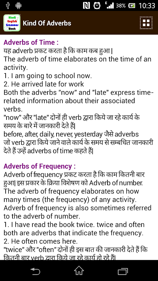 essay on importance of time for students in hindi