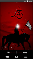 Screenshot of Islamic Live Wallpaper