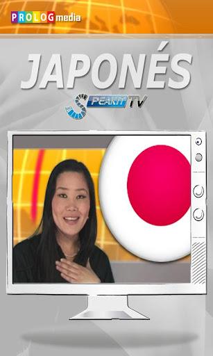 JAPONÉS - SPEAKIT d