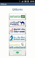 Screenshot of Kuwait Banks
