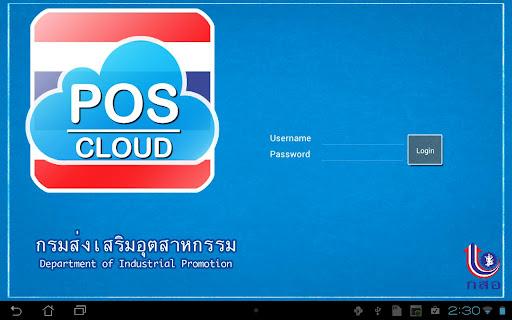 POS Cloud