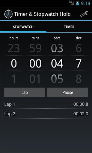 定時器和秒錶全息的