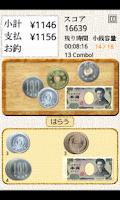 Screenshot of 脳力+ 支払い技術検定 - 毎日のお買い物をさらに楽しく!