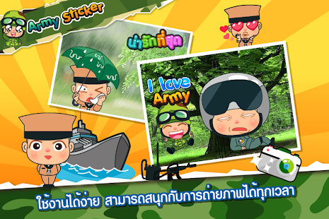 Army Sticker- screenshot