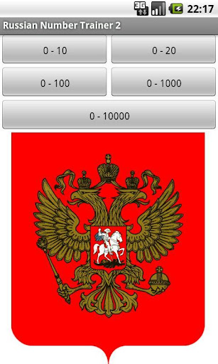 Russian Numbers Trainer 2 FREE