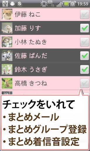 玩工具App|電話帳K NEXT免費|APP試玩