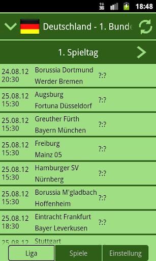 足球統計臨