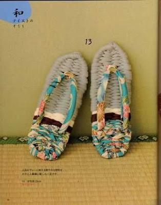 64用布做的拖鞋