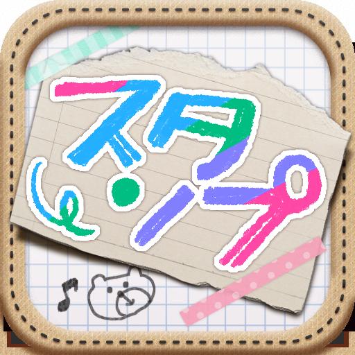 手描きスタンプ 社交 LOGO-玩APPs