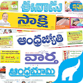 App Telugu News Papers apk for kindle fire