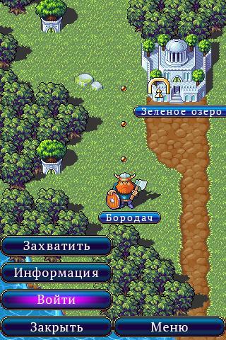 Lordmancer HD (Russian) - screenshot