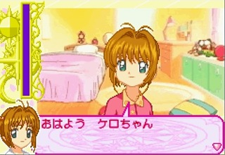 captor de mini game links download card captor sakura friends