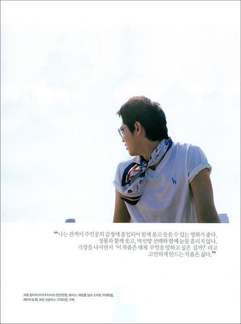 http://lh6.ggpht.com/menphoto/SF9lmYJ1l2I/AAAAAAAAAik/Rw0nhI6fL4U/s800/Kang_Ji_Hwan080623011.jpg