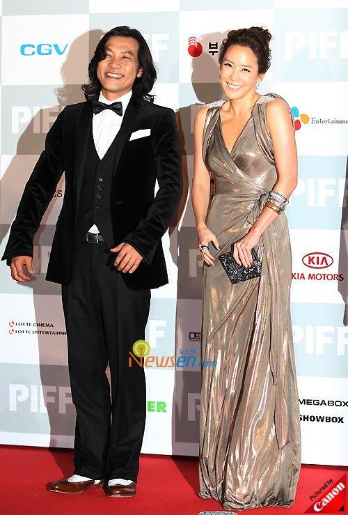 Jung Jin-young and Kim Jung-eun