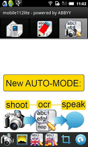 無料教育Appのmobile112 liteの|記事Game