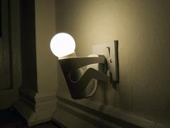 martyr lamp003