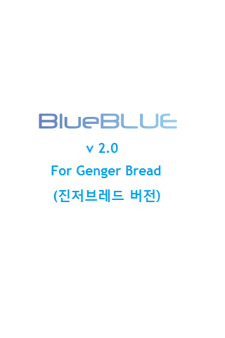 BlueBLUE Manager For Ginger