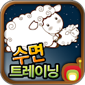 lullaby Sleep Training icon