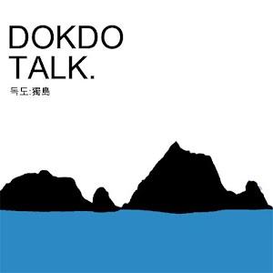 독도톡 - DOKDO TALK - Android Apps on Google Play