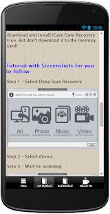 Deleted File Recovery Guide - screenshot